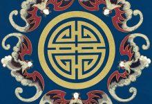 Ngũ Phúc Lâm Môn ý nghĩa và biểu tượng